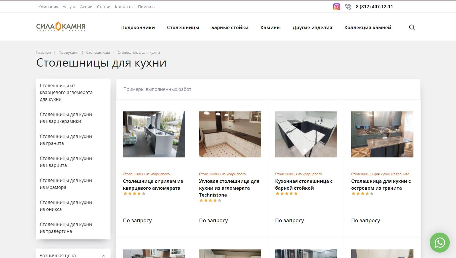 silakamnya.ru